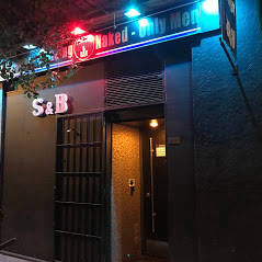 Entrada Shower & bar